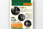 Yukio Masashige Jazz Trio チラシ